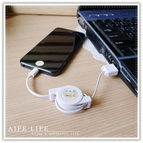【aife life】iphone5伸縮傳輸線/appleUSB傳輸線/手機傳輸線手機充電線/iphone5 iphone5s ipadmini