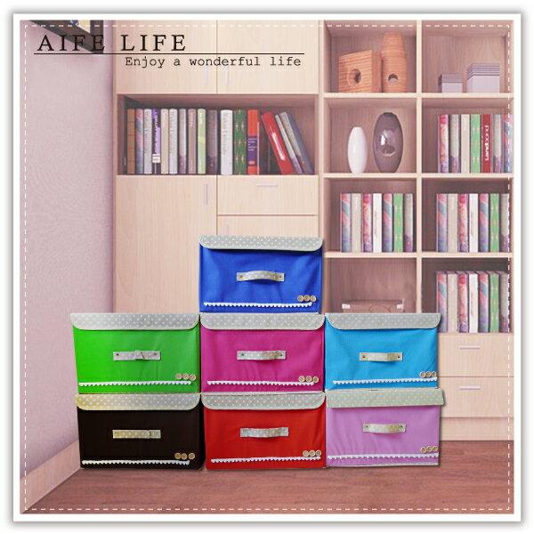 【aife life】點點鈕扣掀蓋收納箱/日韓系收納盒/收納桶/置物箱/置物盒/防塵箱/衣物收納