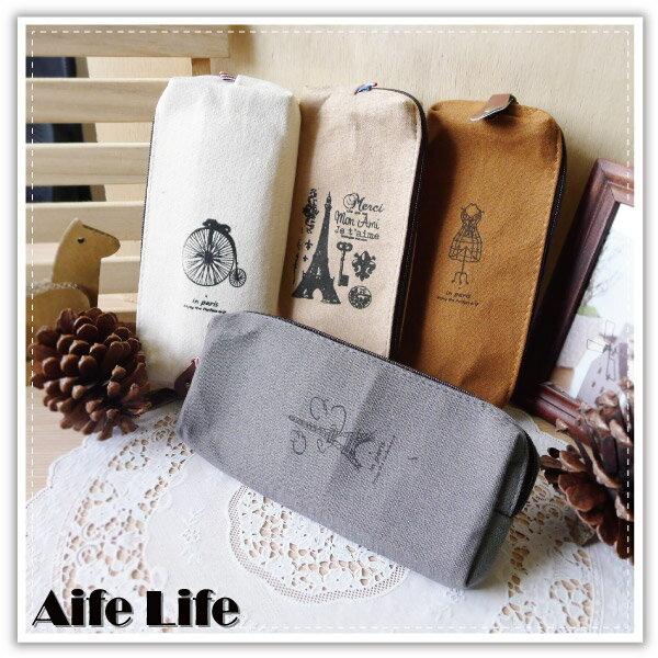 【aife life】田園風棉麻筆袋/日韓系復古收納包/收納袋/萬用包/化妝包/眼鏡袋/刷具袋/鉛筆盒