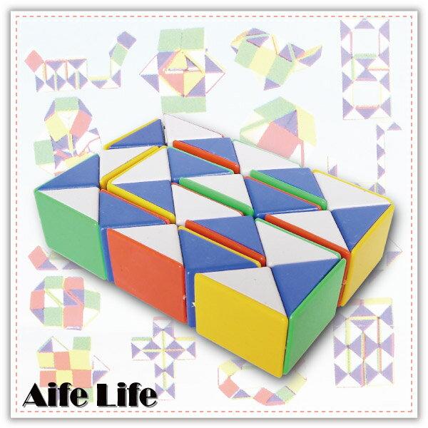 【aife life】神奇魔術尺-小/魔術方塊/魯比克變形蛇 大魔尺/神奇魔方/益智遊戲/發揮您的創意與想像