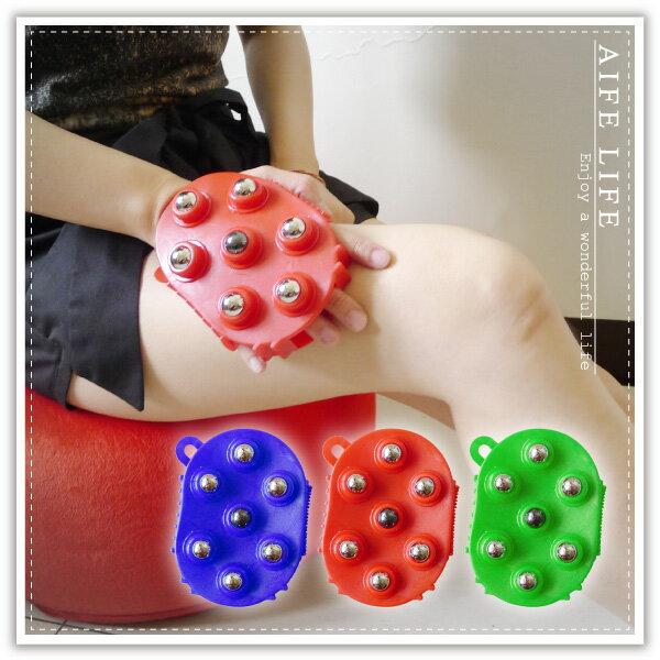 【aife life】磁石滾輪按摩手套/手掌型滾珠按摩器/360度鋼珠/9龍珠/精油按摩器/滾輪按摩珠/舒壓小物
