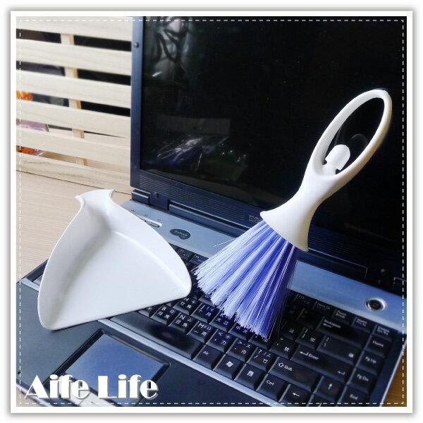 【aife life】電腦清潔刷/掃把/畚箕/鍵盤刷/小掃把組/桌上清潔用具/細縫清潔/尼龍長毛刷/汽車清潔刷