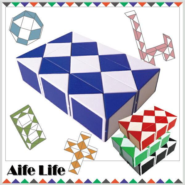 【aife life】神奇魔術尺/魔術方塊/魯比克變形蛇 大魔尺魔方發揮您的創意與想像!