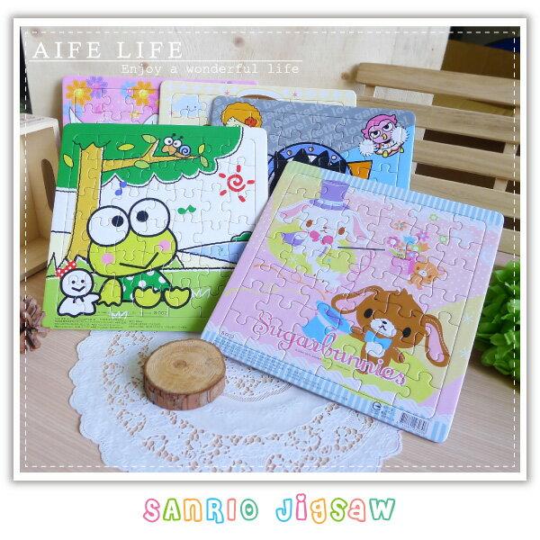 【aife life】Hello Kitty三麗鷗卡通拼圖/台灣正版授權/動畫拼圖/益智拼圖/邏輯思考學習/教育拼圖