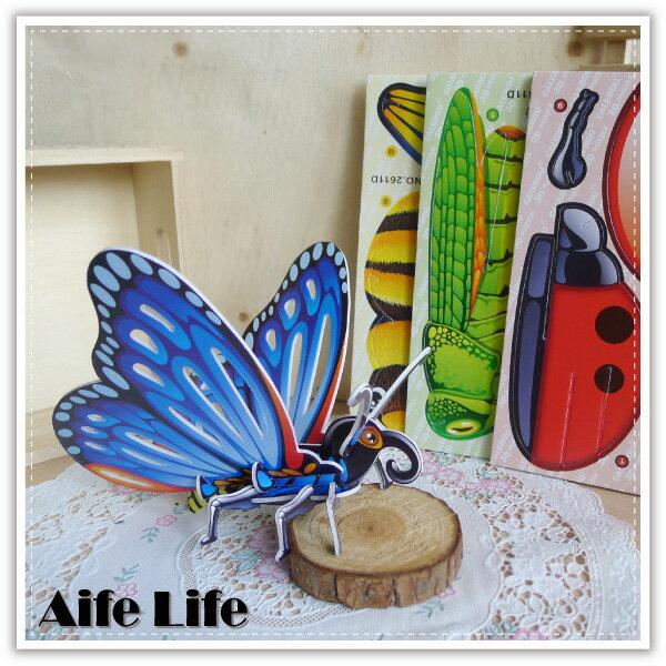 【aife life】3D立體昆蟲拼圖/蝴蝶瓢蟲蜜蜂螳螂紙模型立體/3D拼圖/益智拼圖/邏輯思考學習/教育拼圖