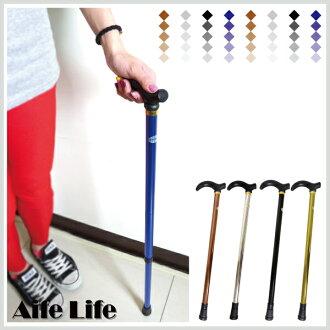 【aife life】輕便六段式拐杖/伸縮杖登山杖休閒手杖老人杖紳士杖露營登山