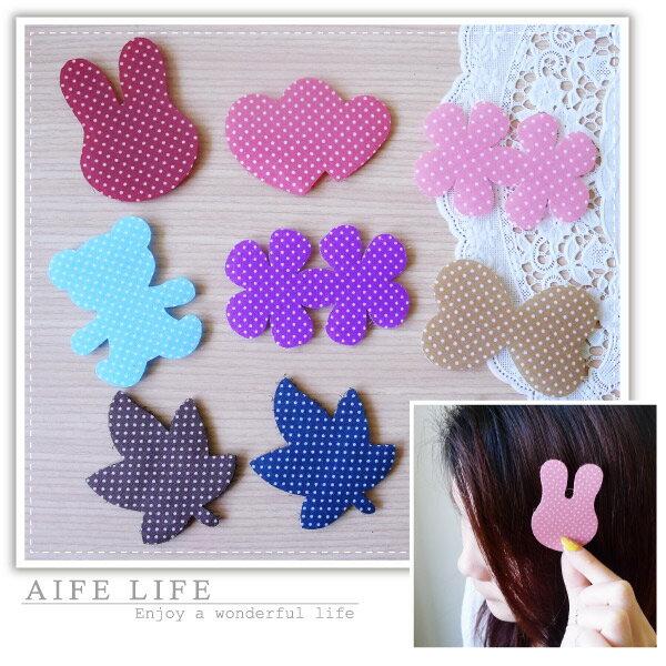 【aife life】點點造型瀏海貼-2入/可愛造型波點瀏海便利貼/無痕固定髮貼/便利魔法氈片