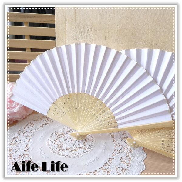 【aife life】空白摺疊扇/DIY彩繪扇子/學生勞作用品/中國風復古扇/手搖扇/折扇/扇子