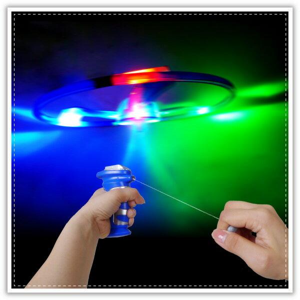 【aife life】手拉LED飛碟/發光飛碟/拉線發光飛行器/UFO/LED燈竹蜻蜓/飛盤