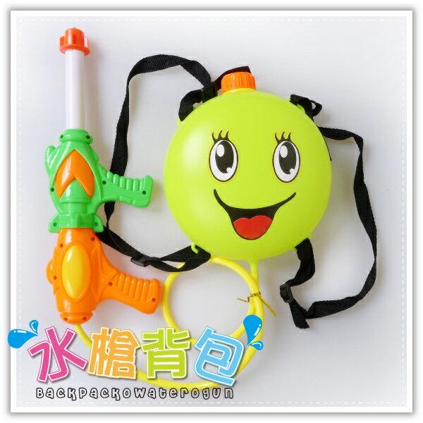 【aife life】水槍背包-多款/噴射水槍 後背包 氣壓 海邊 沙灘 游泳池 戲水玩具 打水仗