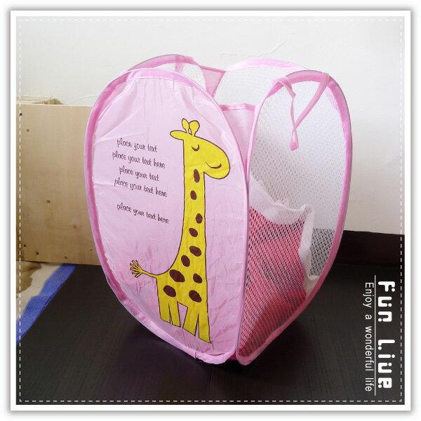 【aife life】卡通折疊洗衣籃/長頸鹿洗衣籃/動物網狀洗衣收納袋、置物籃/可摺疊收納不占空間/客製化禮品贈品