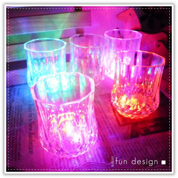 【aife life】LED發光杯/七彩LED燈/閃光酒杯/飲料杯/水晶杯/水杯/小夜燈/夜店 PUB KTV 晚會