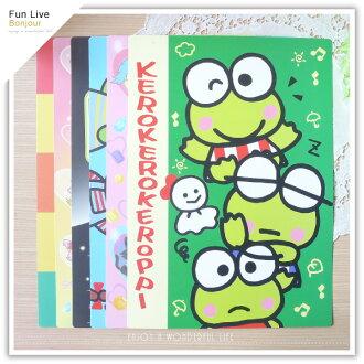 【aife life】台灣製正版三麗鷗墊板/酷企鵝 大眼蛙 卡通 PVC 雙面墊板/ㄅㄆㄇ九九乘法表切割墊尺/文具用品