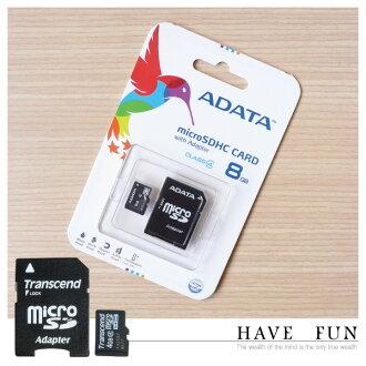 【aife life】創見/威剛8G記憶卡(TF轉SD)/原廠公司貨MicroSD T-Flash 8G手機記憶卡附SD轉接卡適插卡式音樂天使MP3音箱