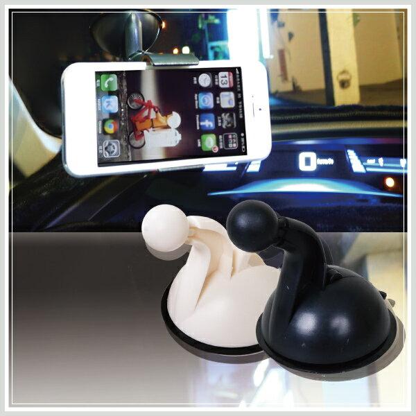 【aife life】車用吸盤手機架-吸盤/車用手機架/二用手機架/真空吸盤手機架/GPS導航/桌用手機架