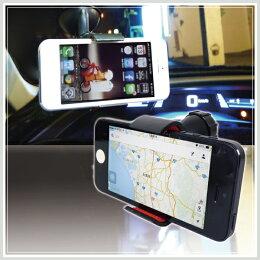 吸盤手機架 車用 車用手機架 真空 GPS導航