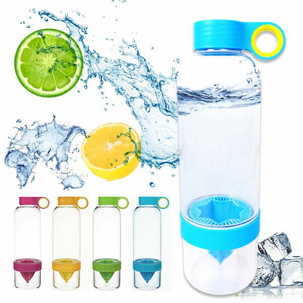 ~aife life~魔法纖果瓶~塑膠 SGS 檸檬杯 榨汁機 檸檬水壺 泡茶壺 果汁機