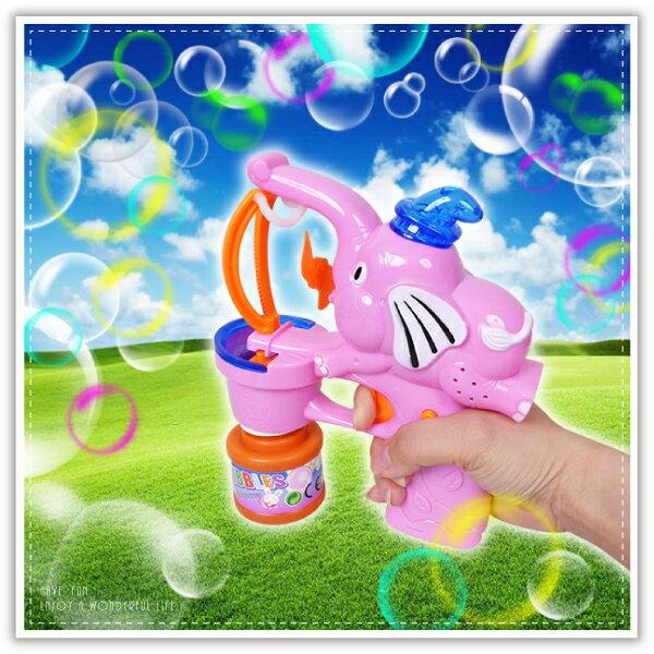 【aife life】大象電動泡泡槍/ST認證/連續泡泡槍/動物造型泡泡槍/泡泡水/泡泡盤/泡泡機/情境佈置/婚紗攝影