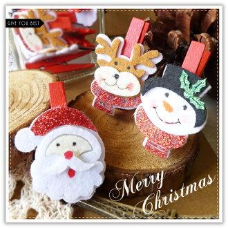 【aife life】亮片布質聖誕木夾-1包3入/聖誕老人/雪人/麋鹿/不織布 小木夾/相片夾/memo夾/萬用夾
