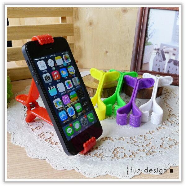 【aife life】夾式手機平板支架/夾子手機架/手機支撐架/多功能手機架/平板電腦/ipad iphone 6plus