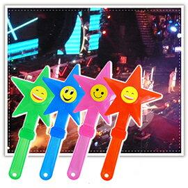 【aife life】LED星星拍加油棒/星星造型手掌拍/拍手棒/螢光棒/派對/演唱會/聖誕跨年晚會/春吶