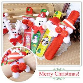 【aife life】聖誕造型拍拍手環/聖誕拍拍圈/聖誕派對遊行用品/交換禮物/耶誕節禮品/麋鹿雪人聖誕老公公北極熊