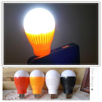 【aife life】USB 燈泡燈/燈泡造型USB燈/應急照明/行動電源Led手電筒/照明燈/可接行動電源變露營燈