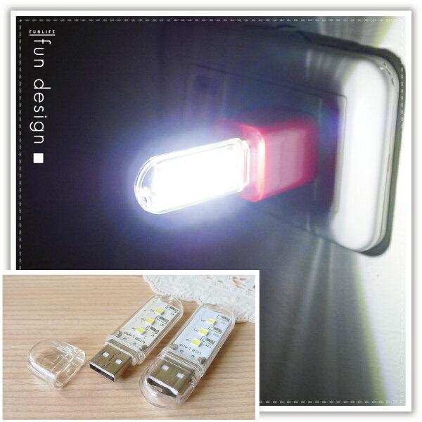 【aife life】B2292 迷你USB燈/應急照明/行動電源Led手電筒/照明燈/閱讀燈/可接行動電源變露營燈
