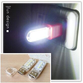【aife life】迷你USB燈/應急照明/行動電源Led手電筒/照明燈/閱讀燈/可接行動電源變露營燈