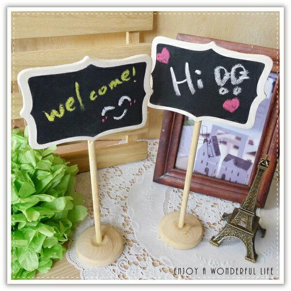 【aife life】木質立式小黑板/原木黑板/留言板/備忘錄/辦公用品/活動佈置/婚禮