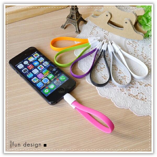 【aife life】】iphone6 磁力傳輸線/麵條線/扁線/充電傳輸線/Apple蘋果手機/手機充電線/iphone5 5s ipad2 ipad mini
