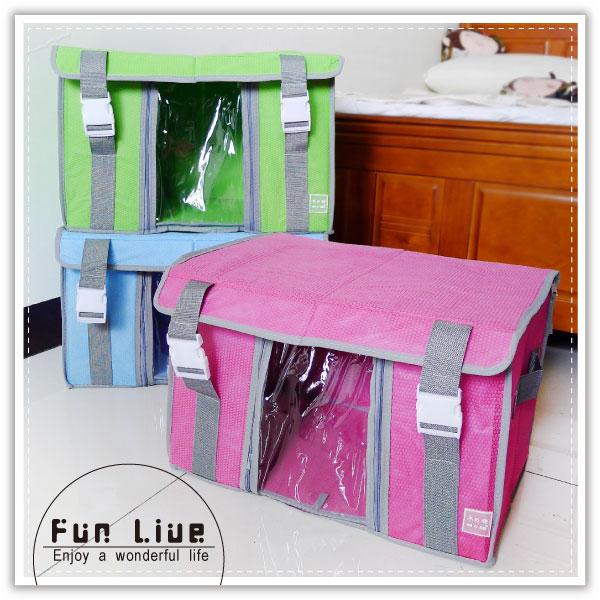 【aife life】】竹纖維壓縮收納箱/掀蓋收納箱/整理箱/衣物整理袋/棉被收納箱/壓縮整理袋