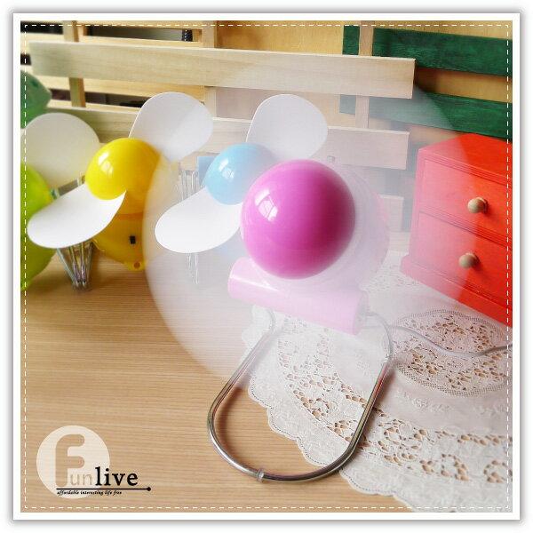 【aife life】大扇葉USB風扇/子彈風扇/可調整角度桌上型風扇/安全風扇/可接行動電源/電腦風扇