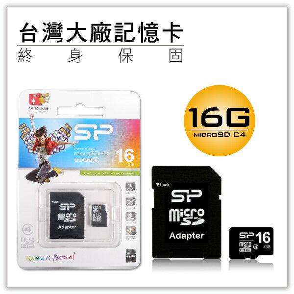 ~aife life~ 大廠記憶卡~16GC4 Class4  貨終身 MicroSD T