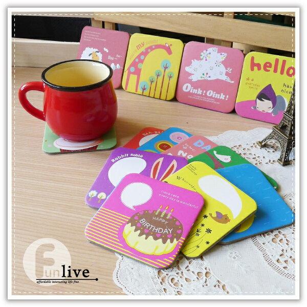 【aife life】可愛插畫風杯墊卡片/插畫留言卡片/日系森林系/隔熱墊/ZAKKA創意/文青雜貨小物