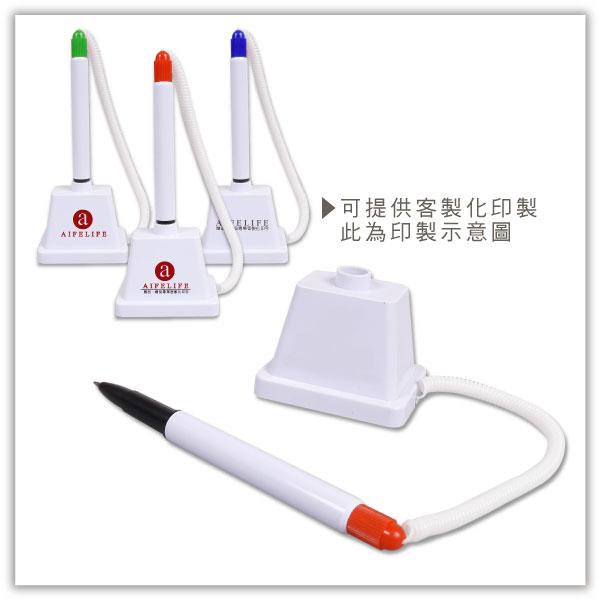 【aife life】P14筆座筆/立式原子筆/桌上型原子筆/廣告筆/贈品筆/禮品筆/印刷印字宣傳設計送禮/客製化筆