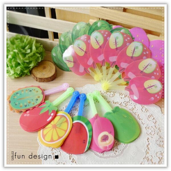 手搖水果折疊扇 7折手搖扇 風扇 塑膠扇 舞蹈表演 涼扇 手搧風扇 摺疊扇 水果造型扇