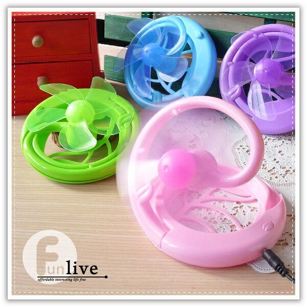 【aife life】USB樹藤折疊風扇/摺疊風扇/安全風扇/可接行動電源/電腦風扇/USB風扇/可調整角度