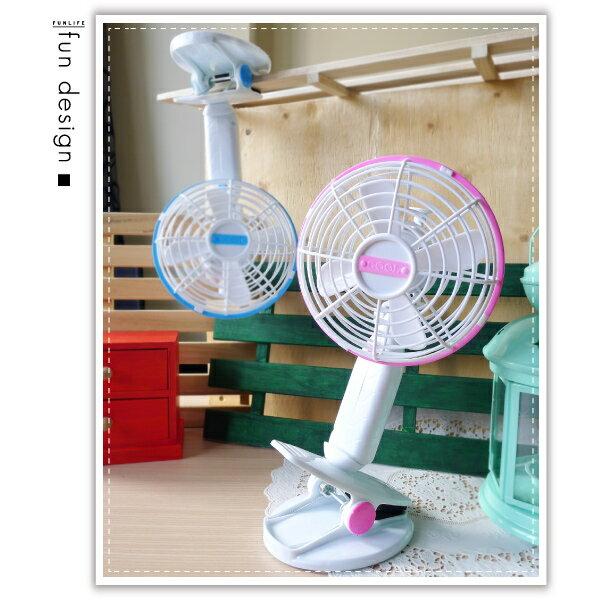 【aife life】旋轉夾式風扇/嬰兒床風扇/擺頭風扇/充電電風扇/USB風扇/可接行動電源/迷你電風扇