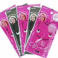 【aife life】◆兩包免運◆女人我最大推薦款-日系美髮無痕瀏海便利魔鬼氈~輕鬆黏貼~不弄壞造型
