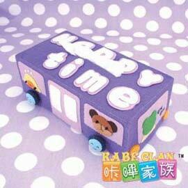【aife life】咔嗶家族不織布手工DIY面紙盒材料包,另有萬年曆材料包/手創/拼布