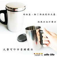 【aife life】不鏽鋼杯容量320cc附杯蓋、冷熱皆宜,還有防燙手把好貼心