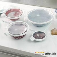 【aife life】美國超夯的神奇真空保鮮蓋(四件組),使用簡單,環保又省錢,保鮮食物的最佳選擇
