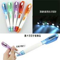 【aife life】附LED照明燈原子筆好書寫不漏水,廣告宣傳贈品筆,開幕活動贈品禮品