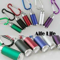 【aife life】LED透鏡伸縮鑰匙圈/手電筒,小而巧,攜帶方便,附扣環式掛勾,附三顆電池!