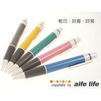 【aife life】好握好寫不易漏水~上班族學生族必需品/超值優惠原子筆,24支96元喔!!