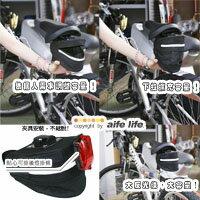 【aife life】雙層自行車、腳踏車、小摺、登山腳踏車用座墊後置物袋(有夾具),小包包大容量!