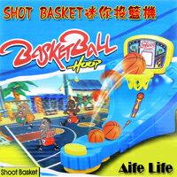 【aife life】迷你投籃機/桌上型攜帶方便投籃籃球機