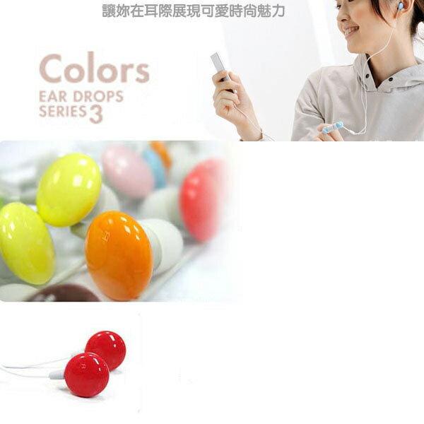 【aife life】時尚又俏麗的QQ糖果入耳式耳塞耳機,矽膠耳塞舒適好用!MP3、隨身聽、遊戲機、筆記型電腦都可用!!
