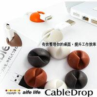 【aife life】六件式電線位置固定繞線器,咖啡豆固定器,電線整理配線器,電線收納六件套,USB收納集線器,繞線器,辦公居家整理的好幫手